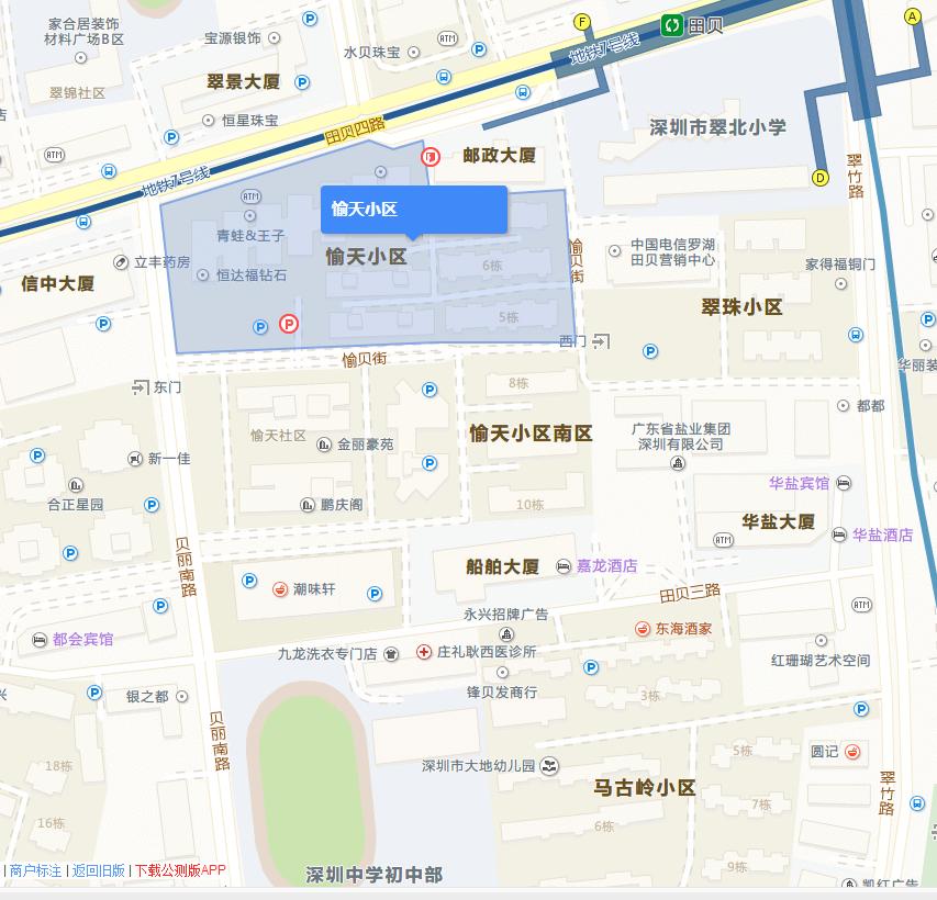 深圳中学热销楼盘讲解,510万上车