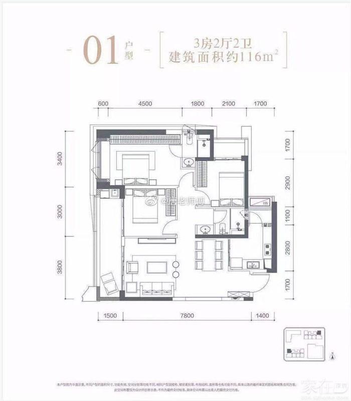 限售均价9.9万/㎡,前海天健悦桂府要来了!户型图曝光