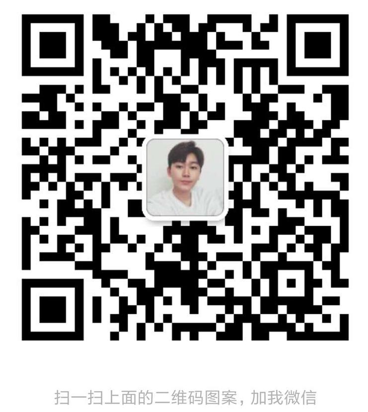 9.9情报:限售均价9.9万/㎡,前海天健悦桂府要来了!户型图曝光