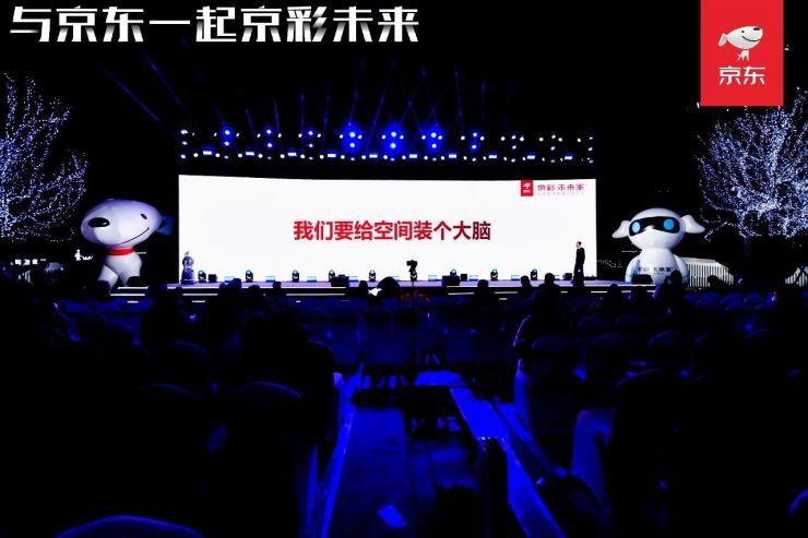 第三代智能房落地大湾区, 京东智能社区2.0首发大会圆满落幕!