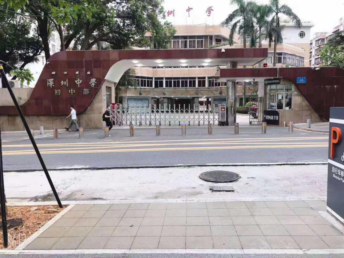 深圳中学选择攻略!热门小区成交均价出炉