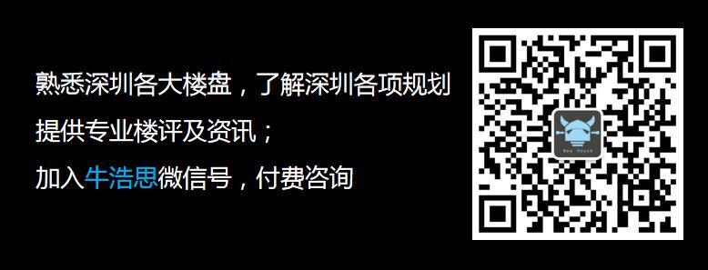 均价8.2万/㎡推468套 岁宝壹品苑获批预售(附价格)