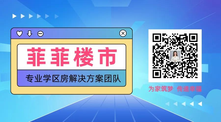 龙华1月成交月报:开门红!新盘带动二手置换潮!