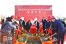 安居百泉阁项目首栋主体结构封顶 将提供594套人才住房