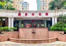 深圳老破旧学区单价又突破了?-咚咚地产头条