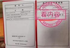 回迁房知识分享 入门必看 | 3分钟了解深圳回迁房市场 建议收藏!