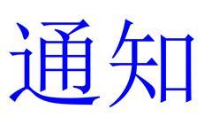 别走错了!深圳市龙岗区住房保障管理中心迁址公告,搬来这里哦