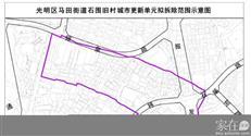 马田石围与塘尾交界处城市更新项目-咚咚地产头条