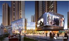 龙华区-观澜超大型旧改合正观澜汇广场观澜中心西片区旧改拆迁
