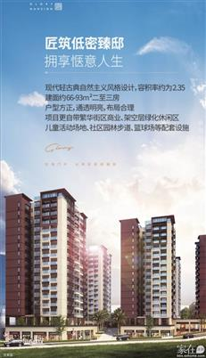 兴围华府402套住宅、平面图修改公示中(小面积最近入市?)-咚咚地产头条