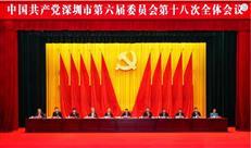 """深圳最新决议,2021""""疯狂""""民生建设、龙岗最新发展战略公布!"""
