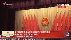 广东政府工作报告来了!2021,深圳要做这些事...海量信息-咚咚地产头条