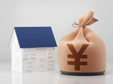 房贷政策收紧,抵押贷款政策有哪些变化?-咚咚地产头条
