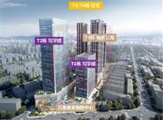 蝶变中的笋岗 华润笋岗中心建面约78-143㎡住宅户型分析