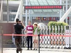 今年清华北大共在深圳录取32名学生,其20名出自此学校-咚咚地产头条