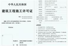 惠州马安再添新房,隆生鹿江花园二区动工!周边1.2万/平起