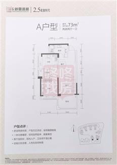 均价4.1万/㎡推802套 新霖荟邑花园获批预售(附价格)