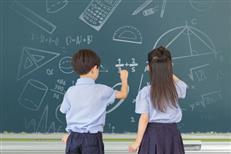 住公租房申请幼儿园加3分!宝安教育局征求建议-咚咚地产头条
