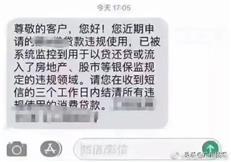 深圳经营贷遇辣招!有人评估价缩水500万,有人造假被银行抽贷-咚咚地产头条