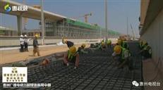赣深高铁惠州段铺轨拉开序幕 6标段任务计划在五一前完成-咚咚地产头条