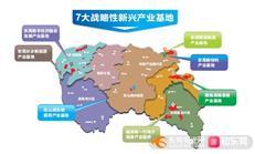 定了!东莞首批七大战略性新兴产业基地选址这里!
