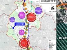 龙华超44万平综合体旧改公示!6号线地铁口+九年制学校