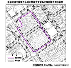 """2021年龙岗首批更新计划:特发""""商住""""项目完成立项!"""