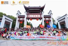 佳兆业深圳集团社区生活节:7城47盘数千人参与-咚咚地产头条