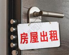 深圳市人才安居集团有限公司 减免租金超6393万元