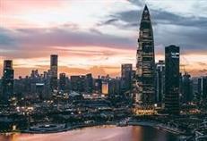 国家(深圳前海)新型互联网交换中心揭牌-咚咚地产头条