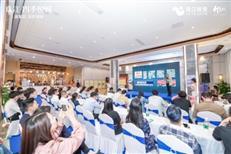 珠江四季悦城玺悦新品发布会及媒体品鉴会圆满举行