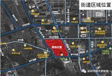 """坪山""""工改""""项目拟确认主体:传承地产操盘,近50万㎡产城融合区"""