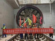 好消息,深圳地铁14号线4天迎来3贯通-咚咚地产头条