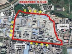 占地约26.7万㎡!香江集团中标塘厦旧改项目,拟更新为商住功能