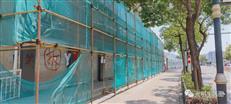 深圳旧改新规实施2月后,这些要点值得关注...光明大街拆迁新进展-咚咚地产头条