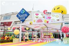 """惠州印象城重磅开业!多维度演绎家庭社交Mall全新""""样本"""""""