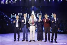 直播|中铁置业大湾区战略山海首作品牌发布会