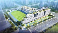星河小学、华夏中学...光明4所学校开办!深圳新增一技师学院