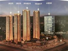均价约4.4万/㎡再推186套住宅 佳华领悦广场获批预售(...-咚咚地产头条