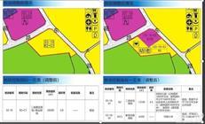 石芽岭尚峰旁边的地块由住宅+商业改为住宅+小学了-咚咚地产头条