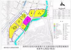 龙岗又一大型商住项目新动态:名居拿下,总建面33万㎡!-房网地产头条