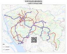 东莞地铁1号线站点最新情况!大朗站位置有变 黄江南站提前动工