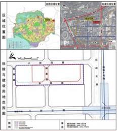 福田八卦岭发力,两项目旧改规划草案公示!其中落实一幼儿园用地