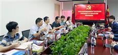 深圳住房和建设局李秀钗副局长一行莅临深房中协调研指导工作