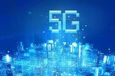 """5G+工业互联网"" 全国在建项目超1500个-房网地产头条"