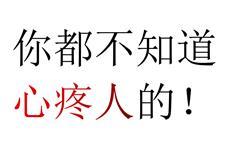 丰树苑公租房!15.8元/㎡/月-房网地产头条