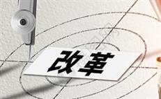 深圳发布营商环境4.0改革政策:提出222项改革举措-房网地产头条