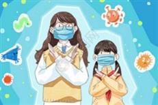 深圳新增2例新冠肺炎确诊病例!宝安一区域调整为中风险地区-房网地产头条