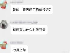 网友爆料:宝安又有海量住宅要来?山海御园1474套房,7月入市?-房网地产头条