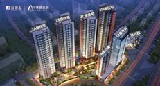 均价5.38万/㎡推520套住宅 锦顺名居获批预售(附价格)